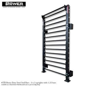 #1235STB - Heavy Duty All Metal Stall Bars